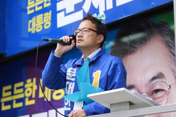 통영고성 첫 대선유세 국회의원은? '거지갑' 박주민